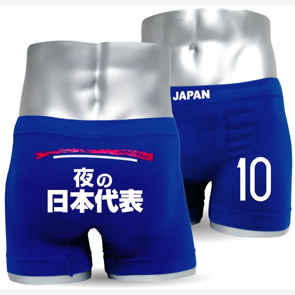 夜の日本代表2014
