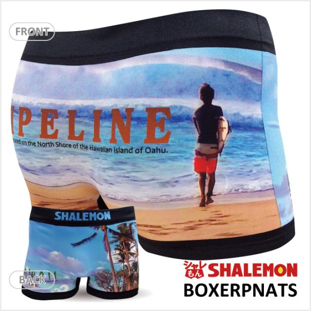 ボクサーパンツ ハワイ パイプライン サーフィン【パイプライン】【シームレス】 立体成型