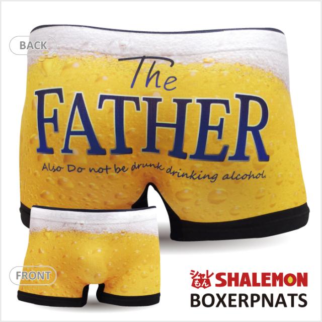 父の日 プレミアム ビール パンツ 【シームレス】雑貨 グッズ おもしろ パンツ ボクサーパンツ 男性下着