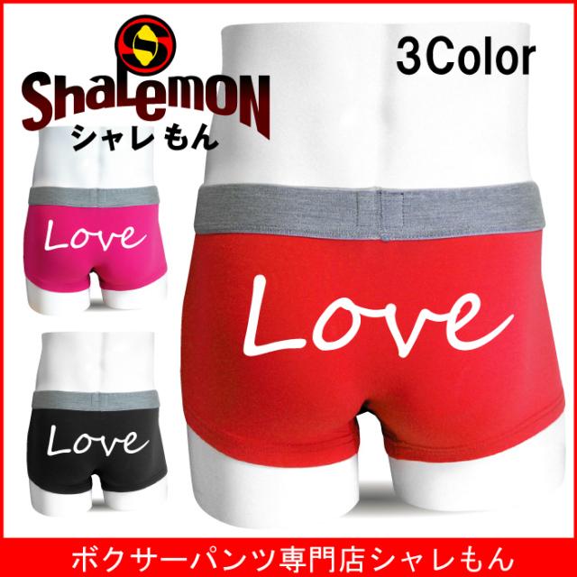 ボクサーパンツ 【赤】【黒】【ピンク】【コットン】 チョコ の代わりに 男性用下着 プチギフト