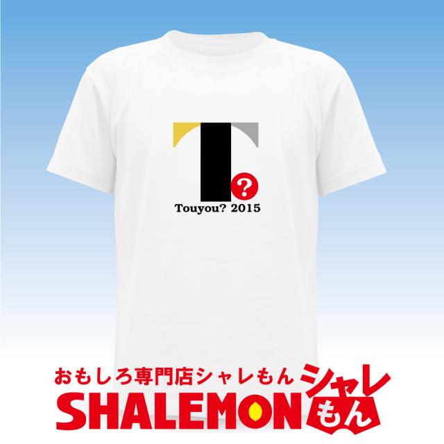 オリンピック ロゴ 盗用 tシャツ
