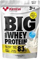 【プロテイン 3kg】  健康体力研究所 ビッグ100%ホエイプロテイン プレーンタイプ 3kg