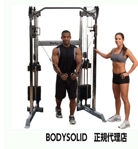 【動画参照】Bodysolid ボディソリッド ファンクショナルトレーニングセンター GDCC210