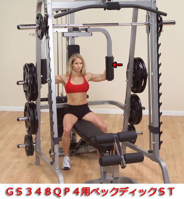 Bodysolid ボディソリッド スミスマシン&ハーフラックGS348Q専用ペックディックステーション GPA3