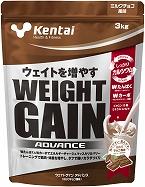 【ホエイプロテイン 1kg】健康体力研究所(KENTAI)ケンタイ ウエイトゲインアドバンス 1kg