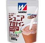 ジュニアプロテイン ココア味 800g [ウィダー(Weider)]【プロテイン】