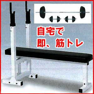 【ベンチプレス セット】【ラバープレート】STEELFLEX ベンチプレス+100kgセット(ラバープレート)(上級者用筋トレセット)