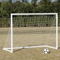 【受注生産品】【サッカーゴール】トーエイライト アルミミニサッカーゴールRFA B-2251