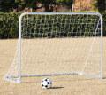 トーエイライト アルミサッカーゴール1520 B-3881