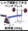 【受注生産品】【ベンチプレス 台】 ダントス コンパクトベンチDX D-534