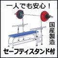 【受注生産品】【トレーニングベンチ】 ダントス パワーベンチHDX D-539