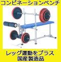 【受注生産品】【ベンチプレス 台】ダントス レッグカールベンチ D-565