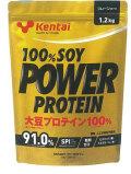 健康体力研究所(KENTAI)ケンタイ 100% SOY パワープロテイン 1.2kg(プレーンタイプ)