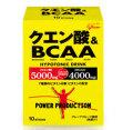 グリコ  クエン酸&BCAA (お買い得2個セット)