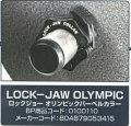 LOCK−JAW オリンピック・バーベルカラー(50mmプレート用)