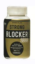 【ダイエット サプリ】ストロングカンパニー ストロングブロッカー2000  (2000消費カロリーをカット)