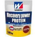 【リカバリーパワープロテイン】ウイダー リカバリーパワープロテイン 1.02kg