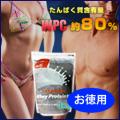 アルプロン WPC約80%たんぱく質含有量 プロテイン100  お徳用3kg(プレーン味)
