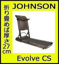 【動画参照】HORIZON  ジョンソン EVOLVE CS ルームランナー