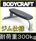 BODYCRAFT(ボディクラフト)  フラットユーティリティベンチ F600