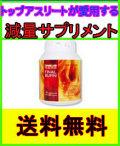 10P01Feb14 【ダイエットサプリメント】ファインラボ ファットバーナー ファイナルバーン