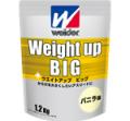 【ウイダー ウエイトアップ】ウエイトアップビッグ  1.2kg