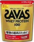 【ザバス ホエイプロテイン】ホエイプロテイン100 (ココア味) 1.05kg
