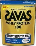 【ザバス ホエイプロテイン】ホエイプロテイン100 (バニラ味) 1.05kg