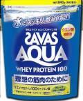 【ザバス アクアホエイプロテイン】アクアホエイプロテイン100 (グレープフルーツ味) 1.89kg