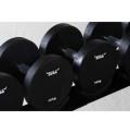 【ラバーダンベルセット】BULL ラバーダンベルセット 12~30kg(各2個ずつ)
