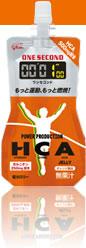 グリコ ワンセコンドHCA (オレンジ) (6個入り×5)