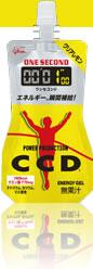グリコ ワンセコンドCCD クリアレモン  (6個入り×5)