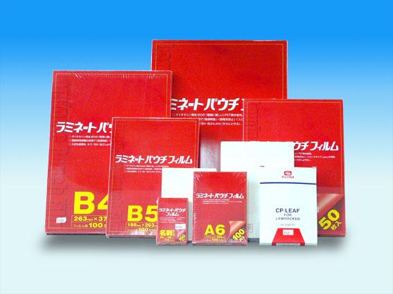 パックフィルム 両面艶有り 100μ 60mmX95mm 名刺サイズ (100枚入り)