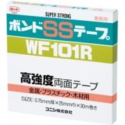 ボンドSSテープ WF101R