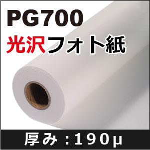 PG700