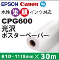 CPG600