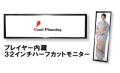 GP32H-BK(プレイヤー内蔵32インチハーフカットモニター)【グッドプランニング】