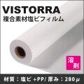 VISTORRA (1270mmX40m)