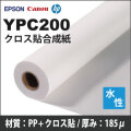 YPC200 クロス貼合成紙 (914mmX30m)