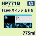 HP Z6200用インク HP771B 775ml
