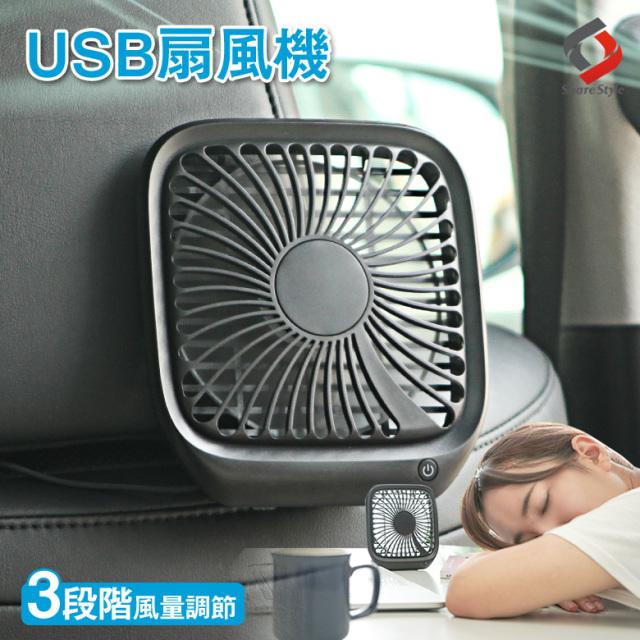 USB対応扇風機 [J]