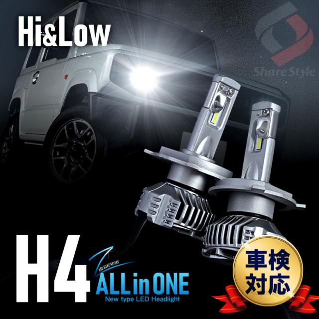 LEDヘッドライトH4 ZシリーズGlanz [K]