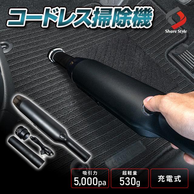 コードレス 充電式 掃除機 吸引力5000pa 電池式 [J]