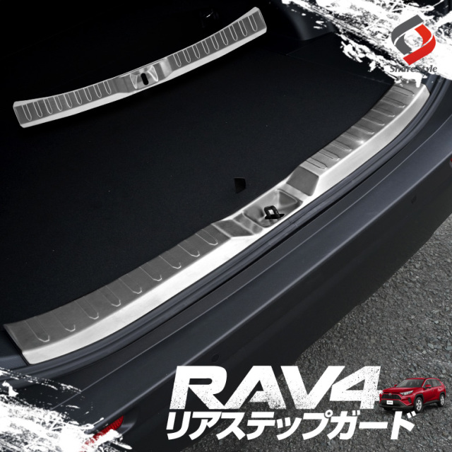 RAV4 50系 専用 リアスカッフプレート [J]