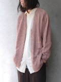 "<ARCHIVE COLLECTION> Edwina Horl  (エドウィナホール) // ""SUMMER CARDIGAN"" - BROWN"