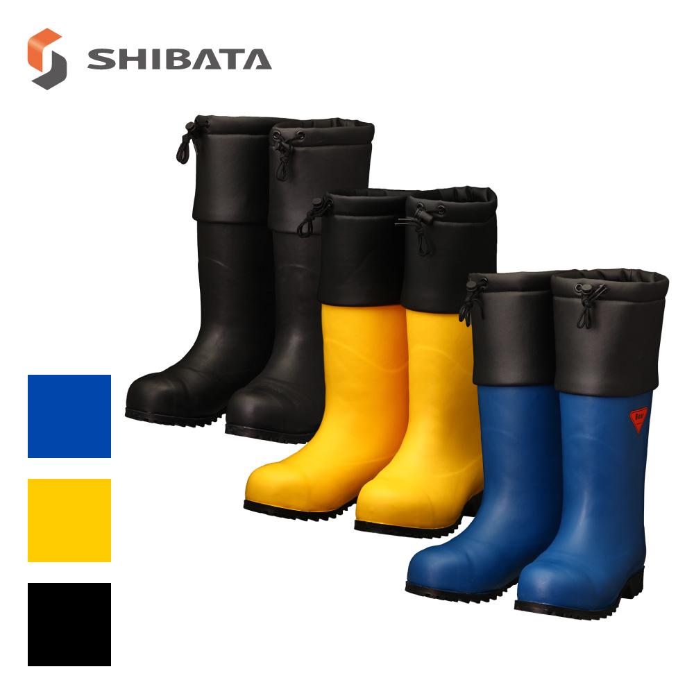 Safety Cold Weather Boots AC051・AC091・AC111 Safety  Bear #1001 / 安全防寒長靴 AC051・AC091・AC111 セーフティベアー#1001 白熊 (メンズ レディース)