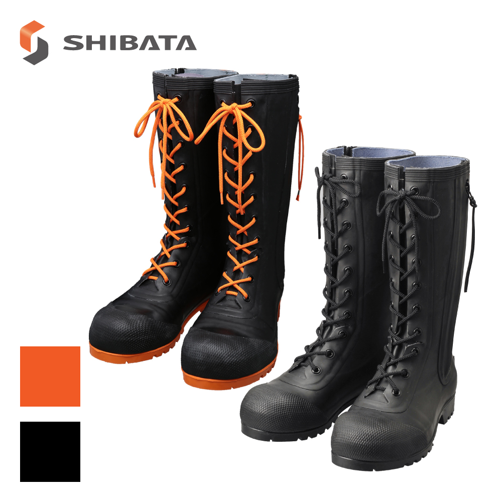 Safety Boots AB090・AB110 Rubber Safety Lace-up Boots HSS-001 / 安全長靴 AB090・AB110 安全編上長靴 HSS-001 (メンズ)