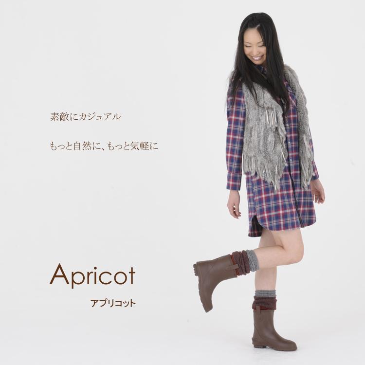 Apricot (アプリコット)