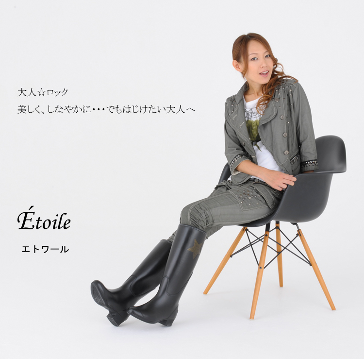 Etoile(エトワール)