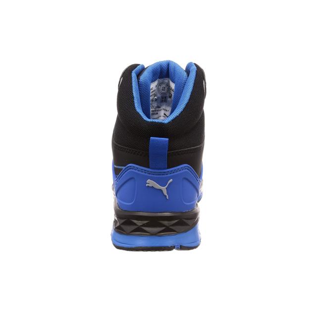 Velocity 2.0 Blue Mid / ヴェロシティ 2.0・ブルー・ミッド